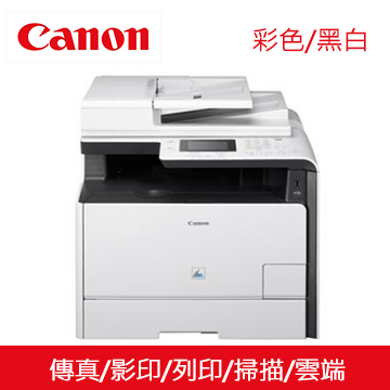 Canon MF729Cdw彩色雷射多功能事務機(MF729Cdw)