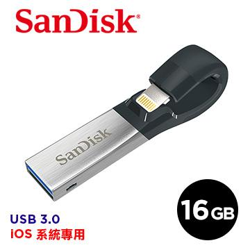 【16G】SanDisk New iXpand 隨身碟(SDIX30N-016G-PN6NN)