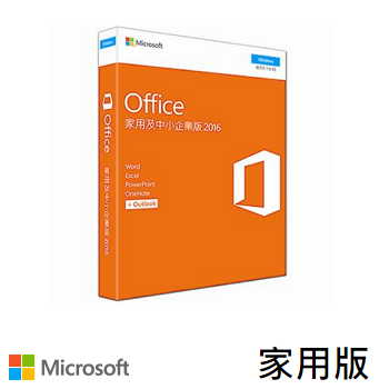 微軟 Microsoft Office 2016 中文家用 PC 版 PKC