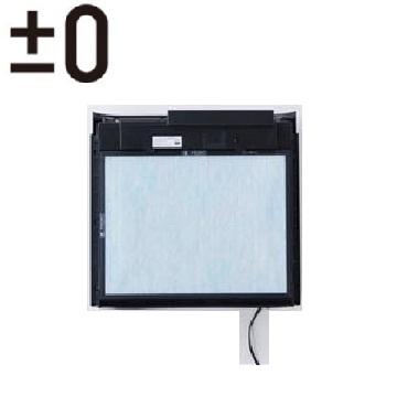 正負零±0空氣清淨機濾網(XQC-X020)