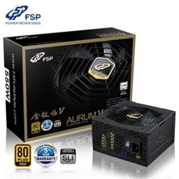 全漢FSP 金鈦極V 550W 金牌 電源供應器(AS-550)