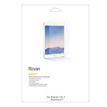 Riivan UAG-iPad Pro/Air抗刮保護貼-BWHC