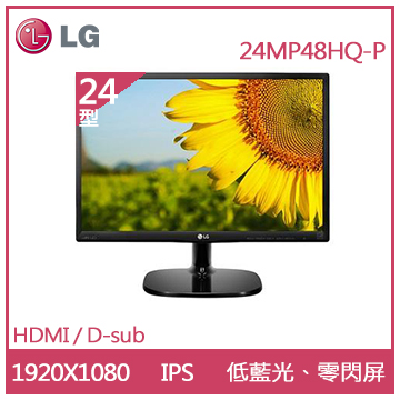【24型】LG 24MP48HQ IPS 液晶顯示器(24MP48HQ-P)