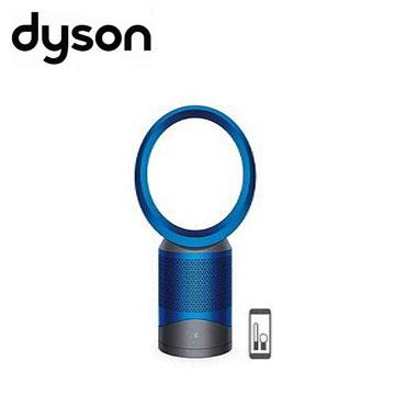 【福利品】 dyson 智慧清淨氣流倍增器(DP01 BLUE(藍色))