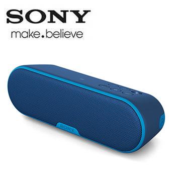 【福利品】SONY NFC/藍牙揚聲器(SRS-XB2/L(藍))