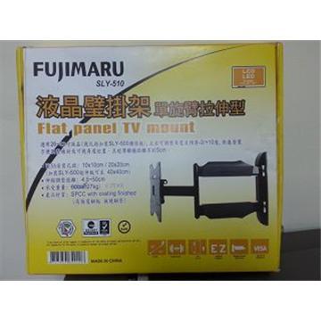FUJIMARU 液晶壁掛架+壁掛架孔距延伸板()