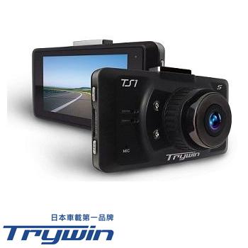 Trywin TS1S 1080P大光圈行車記錄器