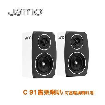 JAMO 書架型喇叭(C91-白)