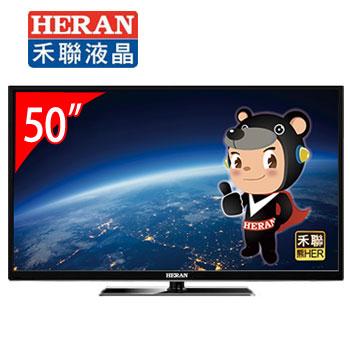 HERAN 50型LED液晶顯示器(HD-50AC6(視167742))