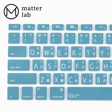 Matter Lab Blanc MacBook鍵盤膜-湖光綠(ML3032-60)