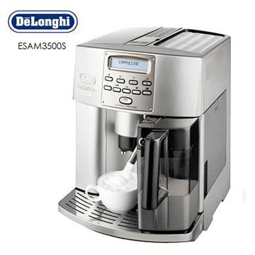 Delonghi全自動咖啡機(ESAM3500S)