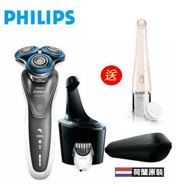 飛利浦S7000高階頂級款電鬍刀(S7720+SC5275)