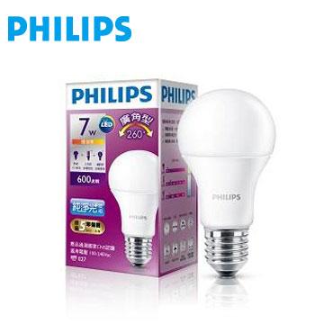 飛利浦全電壓 LED燈泡廣角7W黃光(929001195145)
