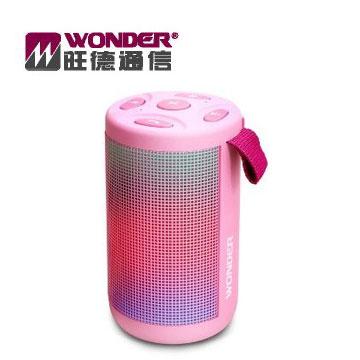 WONDER 藍牙隨身音響(WS-T020U (嫩桃粉))