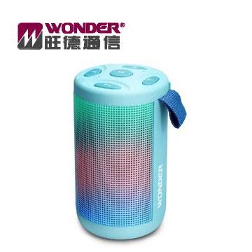 WONDER 藍牙隨身音響(WS-T020U (湖水藍))
