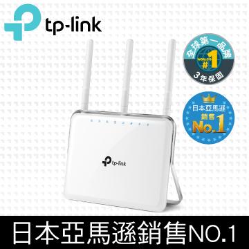 TP-LINK Archer C9 Gigabit 無線路由器