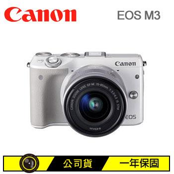 CanonEOSM3數位單眼相機(15-45KIT)白