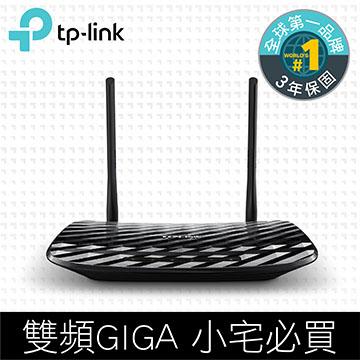 TP-LINK Archer C2 Gigabit 無線路由器