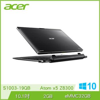 【32G】ACER S1003 Z8300 變型平板筆電(S1003-19QB)