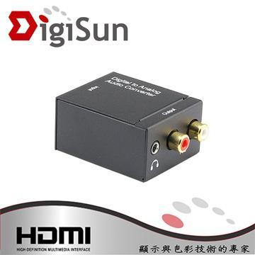DigiSun AU263 數位轉類比音訊轉換器(AU263)
