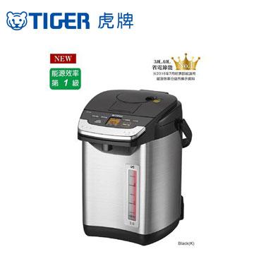 虎牌4.0L蒸氣不外漏真空熱水瓶(PIG-A40R)