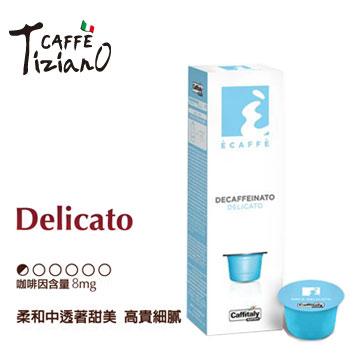 Caffe Tiziano 咖啡膠囊(10入)(Delicato 171006)