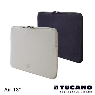 【13】Tucano ELEMENTS防震內袋MacBook Pro/Air專用-銀白(BF-E-MBA13 SL)