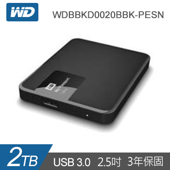 【2TB】WD 2.5吋 行動硬碟(My Passport Ultra黑)(WDBBKD0020BBK-PESN)