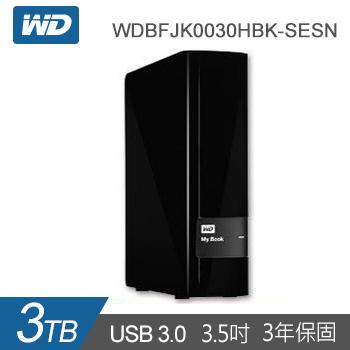 【3TB】WD 3.5吋 外接硬碟(My Book)(WDBFJK0030HBK-SESN)