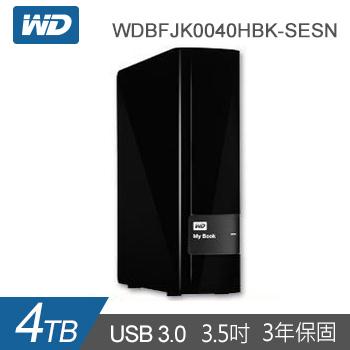【4TB】WD 3.5吋 外接硬碟(My Book)(WDBFJK0040HBK-SESN)