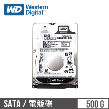 【500G】WD 2.5吋 SATA硬碟(黑標)(WD5000LPLX)