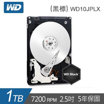 【1TB】WD 2.5吋 SATA硬碟(黑標)(WD10JPLX)