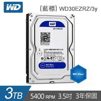 【3TB】WD 3.5吋 SATA硬碟(藍標)(WD30EZRZ/3y)