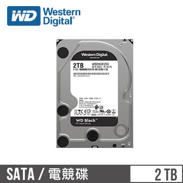 【2TB】WD 3.5吋 SATA硬碟(黑標)