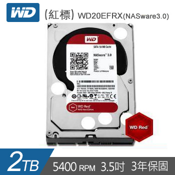 【2TB】WD 3.5吋 NAS硬碟(紅標)(WD20EFRX(NASware3.0))