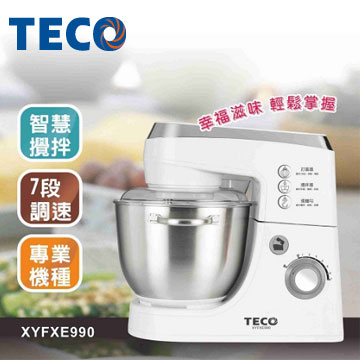 東元不鏽鋼攪拌器(XYFXE990)