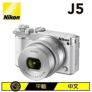 NIKON J5 10-30mm 微單眼相機(J5(中文平輸)-白)