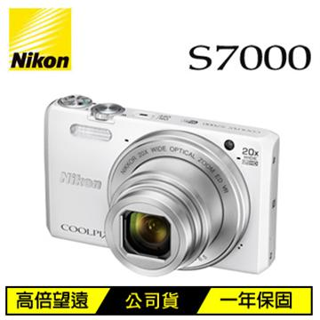 NIKON COOLPIX S7000 數位相機(S700(公司貨)-白)