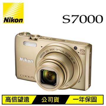 NIKON COOLPIX S7000 數位相機(S700(公司貨)-金)