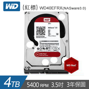 【4TB】WD 3.5吋 NAS硬碟(紅標)(WD40EFRX(NASware3.0))