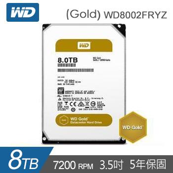 【8TB】WD 3.5吋 企業級SATA硬碟(Gold)(WD8002FRYZ)