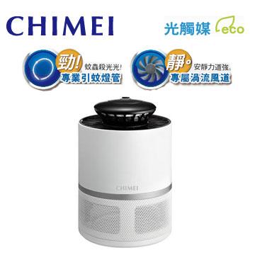 CHIMEI 光觸媒智能渦流捕蚊燈(MT-08T0S0)