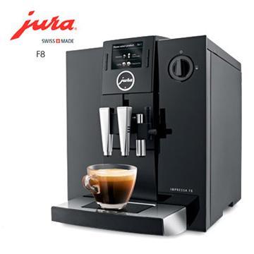 Jura家用系列IMPRESSA F8 全自動咖啡機(IMPRESSA F8)