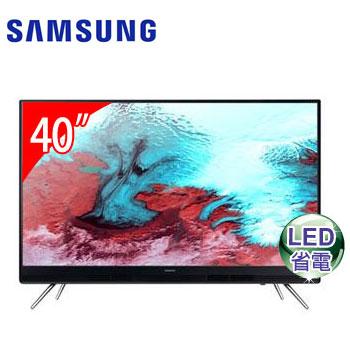 【福利品】SAMSUNG 40型LED智慧型液晶電視(UA40K5300AWXZW)