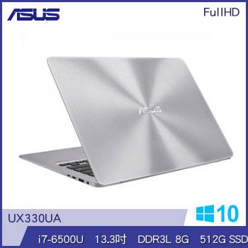 ASUS UX330UA Ci7 512G SSD輕薄筆電(UX330UA-0041A6500U灰)