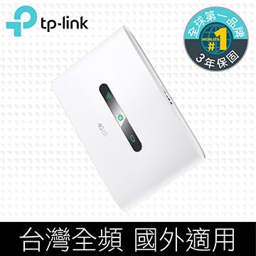 TP-LINK M7300 4G進階版LTE行動WiFi分享器(M7300)