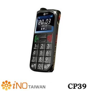 iNO CP39 極簡風 老人御用手機