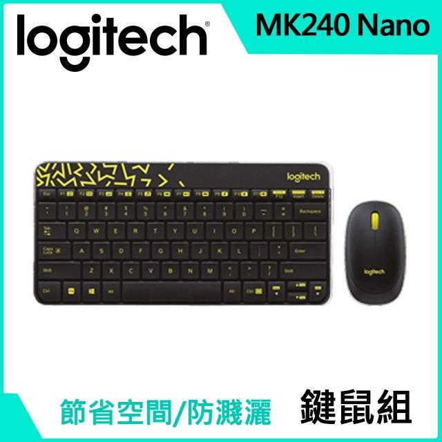 【福利品】羅技 Logitech MK240 NANO 無線鍵盤滑鼠組合 - 黑黃(920-008207)