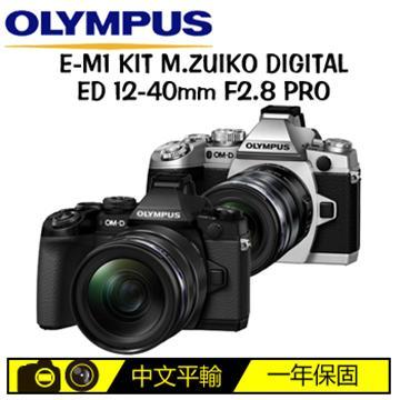 OLYMPUS OM-D E-M1 微單眼相機 (KIT)(12-40mm(中文平輸)-黑)