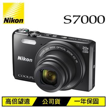 NIKON COOLPIX S7000 數位相機(S7000(公司貨)-黑)